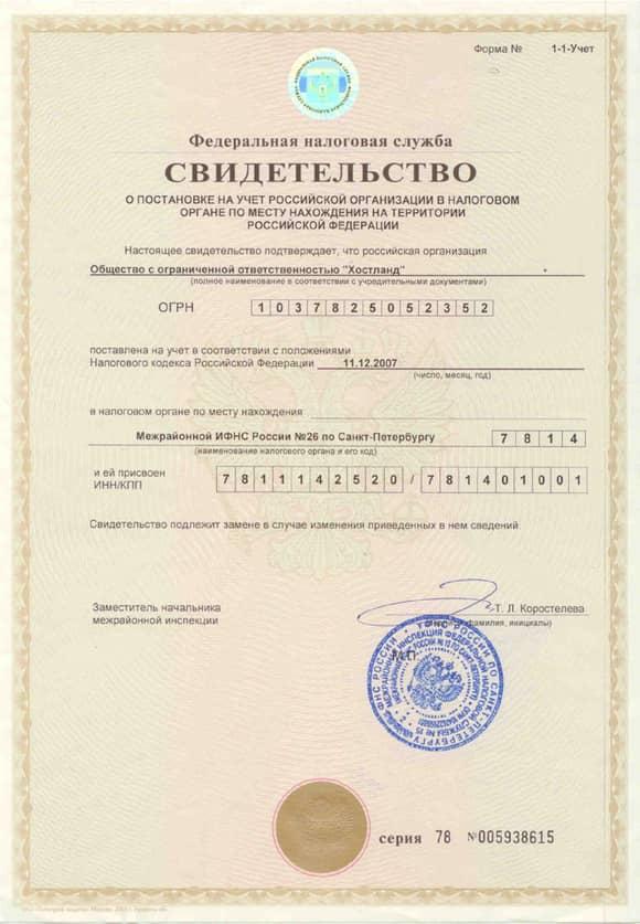 Лицензия МЧС получить лицензию МЧС оформить лицензию МЧС Документы для получения лицензии МЧС